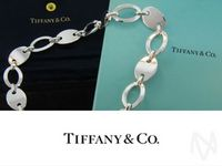 Tiffany Announces Earnings
